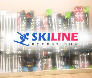 как и где хранить лыжи