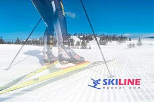 как подобрать беговые лыжи