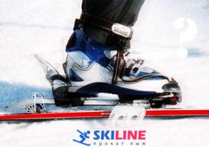 Как выбрать крепления нагорные лыжи?