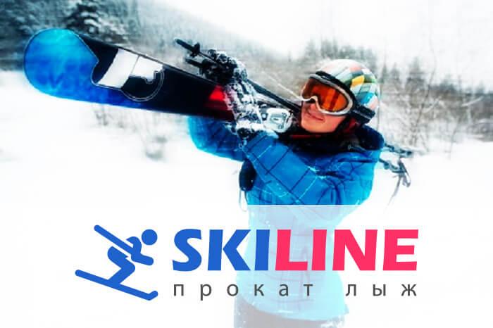 переносим правильно горные лыжи