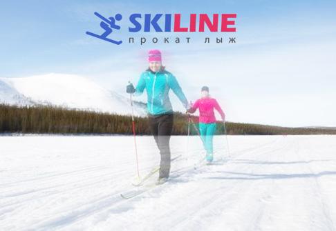 Ходим на лыжах