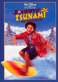 Джонни цунами